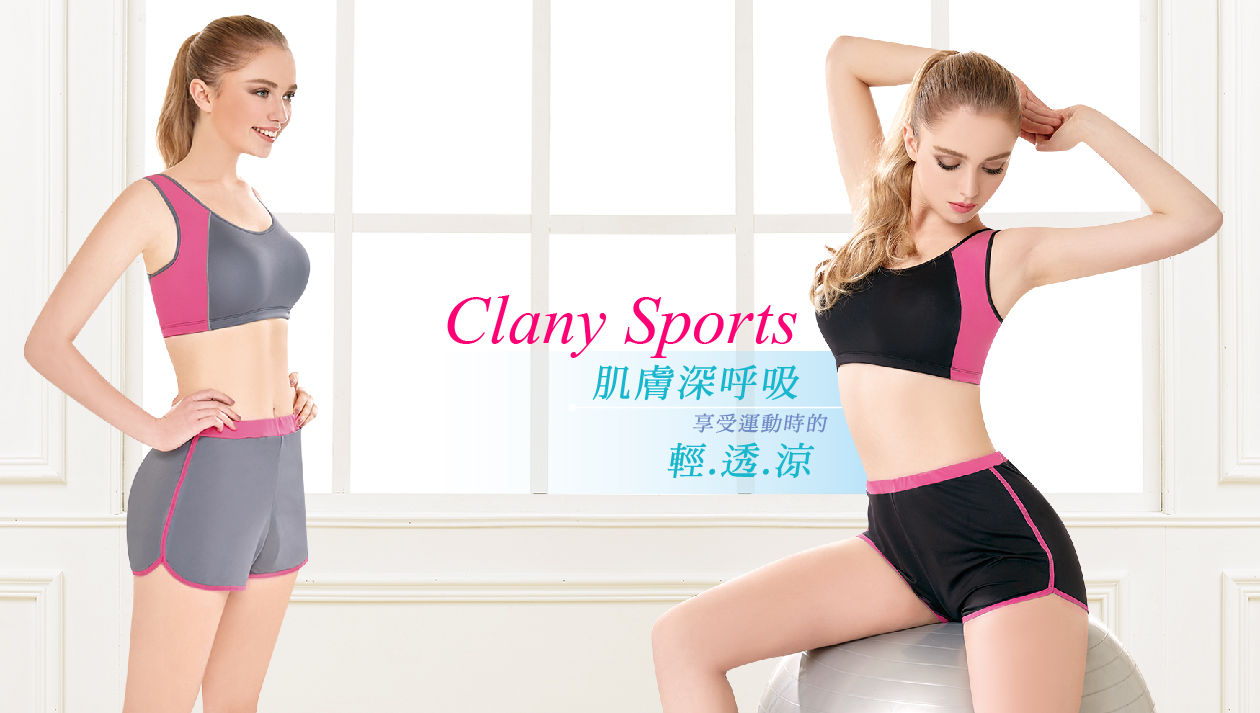 clanymiss-sport-bra